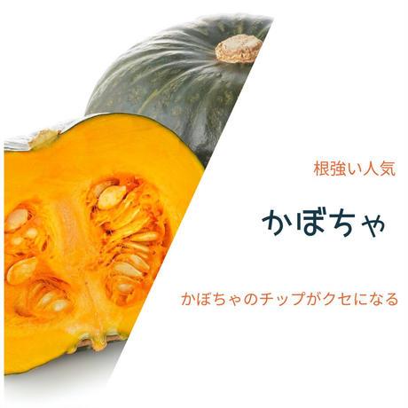 *期間限定【かぼちゃ】日置ノ発酵グラノーラ
