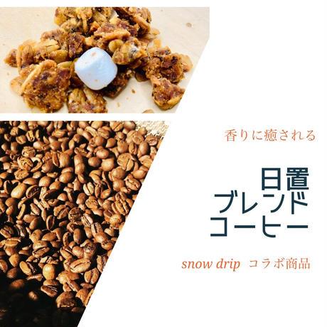 【コーヒー】日置ノ発酵グラノーラ
