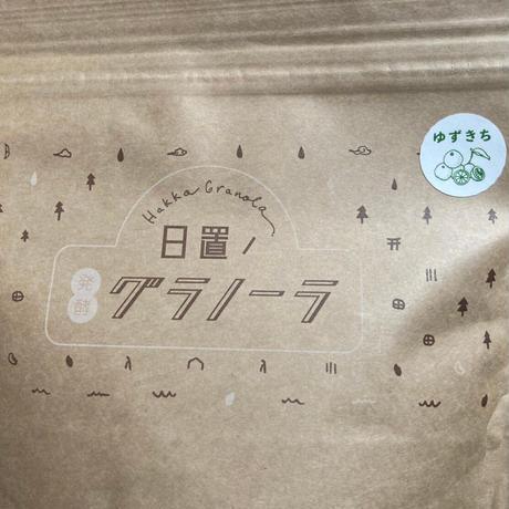 *期間限定【ゆずきち】日置ノ発酵グラノーラ
