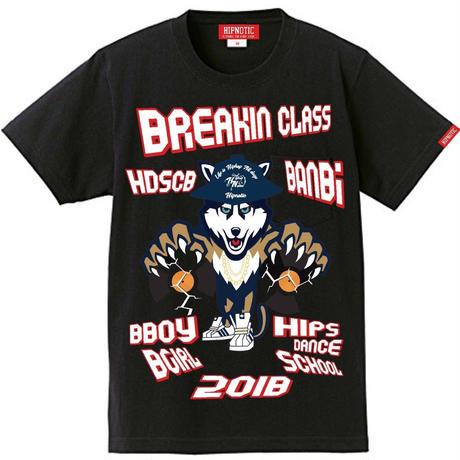 2018 Hips Breaking Class Members T-Shirt