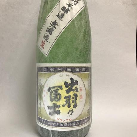 出羽の冨士 特別本醸造 無濾過生1800ml
