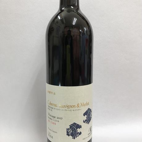 丹波ワイン 京都丹波カベルネソーヴィニヨン&メルロー2017    750ml
