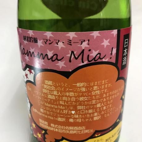 出羽の冨士 純米吟醸 Mamma Mia! 720ml