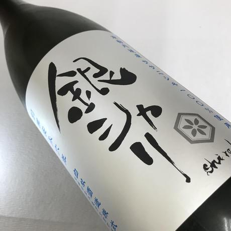 白木久 銀シャリ 特別純米 無濾過生原酒 1800ml