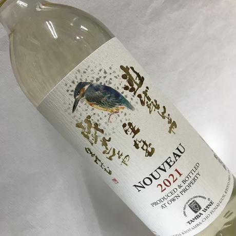 丹波ワインヌーボー 白新酒2021     720ml