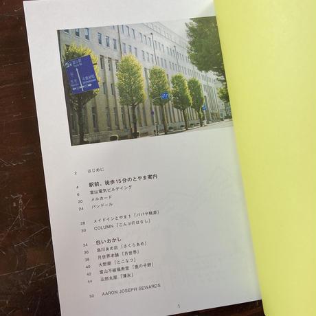 スピニー 1【新本】