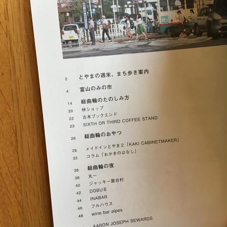 スピニー 2【新本】