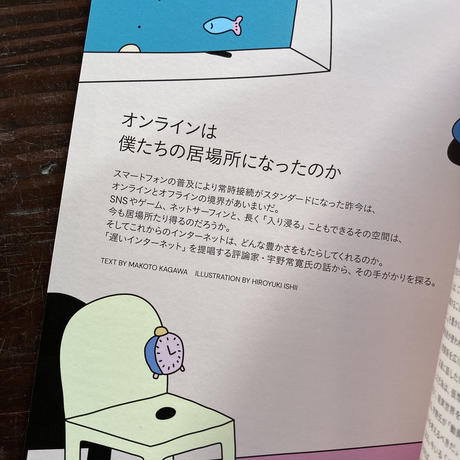 255255255 vol.1【新本】