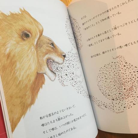 二番目の悪者 【新本】