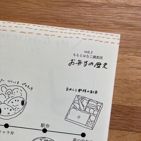 mogumogujournal【新本】
