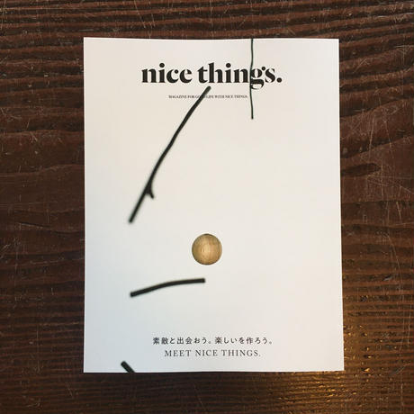 nice things. issue65【新本】
