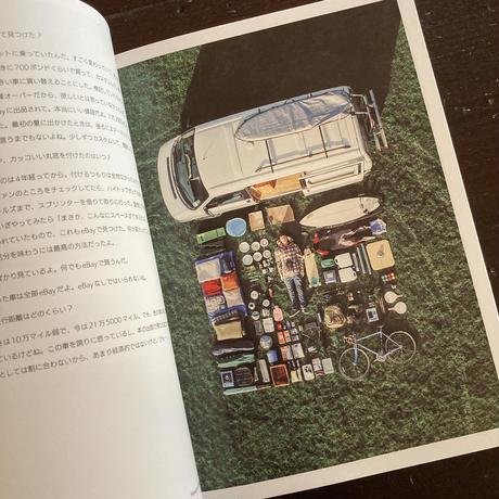 VAN LIFE ユア ホーム オン・ザ・ロード【新本】