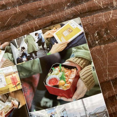 富山駅弁考察【新本】写真付き