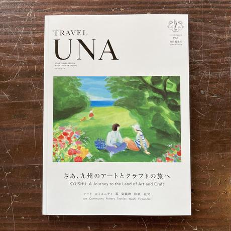 TRAVEL UNA 第3号【新本】