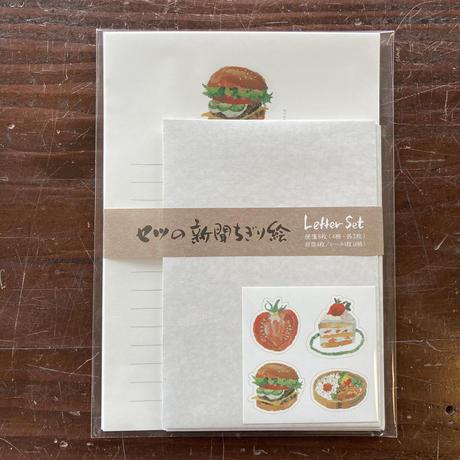 セツの新聞ちぎり絵 レターセット【新品】