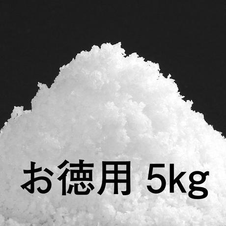DENENしお 5kg