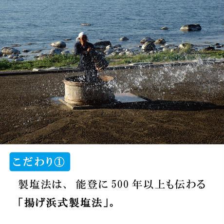 DENENしお 80g