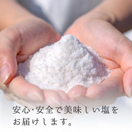 DENENしお 1kg