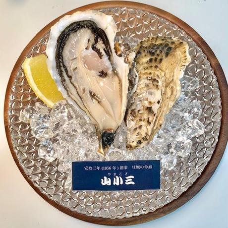 マルえもんM(北海道)
