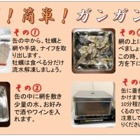 生食可冷凍牡蠣 殻付きフルシェル20個入(兵庫)
