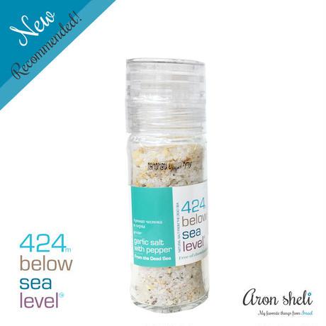 424 Below Sea Level Salt【ペッパー&ガーリックソルト】