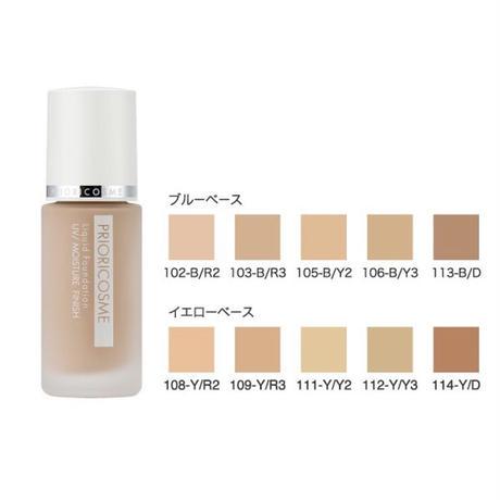 美容液成分配合の石鹸で落ちるファンデーション イエローベース/YY3