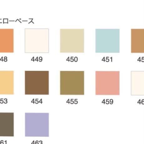 イエベ向き5色パレット(カラーの変更可)