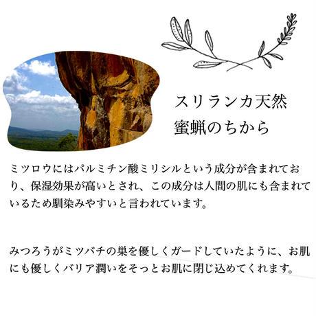 【ラベンダー】オーガニックセサミクリーム