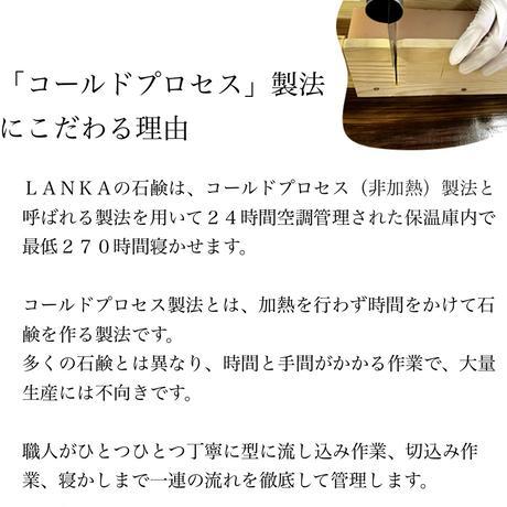 【BABYケア・敏感肌】美容オイルソープ NATURAL