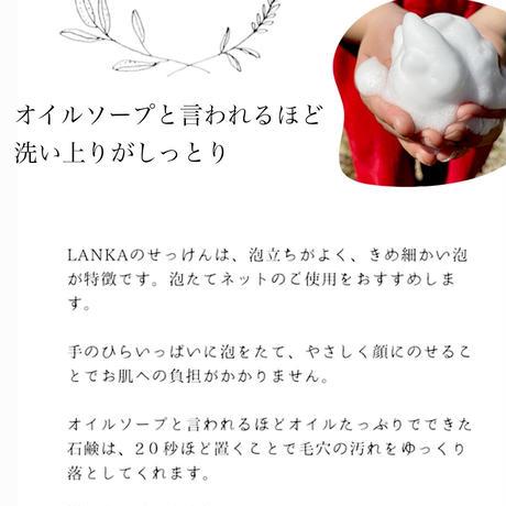 【乾燥ケア・保湿】美容オイルソープ MANLI