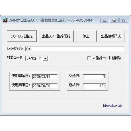 5e6879899df1637e104f81a6