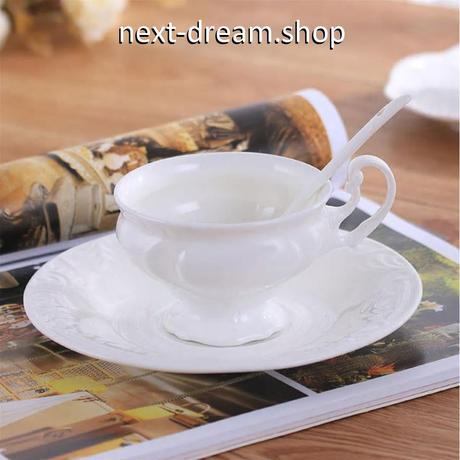 新品送料込  ティーカップ ソーサー スプーン  3点セット ボーンチャイナ 磁器 コーヒー お茶会に  食器 高級装飾 贈り物  m00567