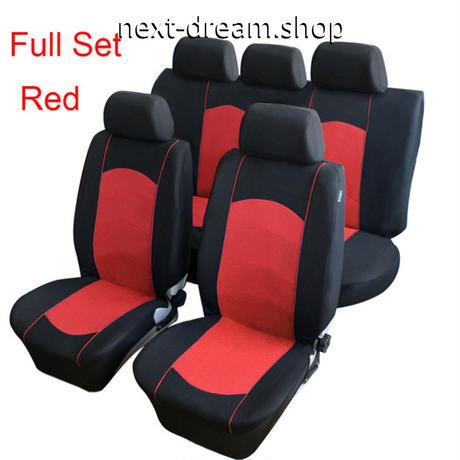 座席シートカバー車 運転席 助手席用 後部席 フルシートカバー 赤 青 グレー  新品送料込 m00501