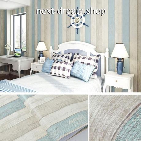 壁紙 60500cm 木板 ストライプ 青 ブルー Diy リフォーム インテリア