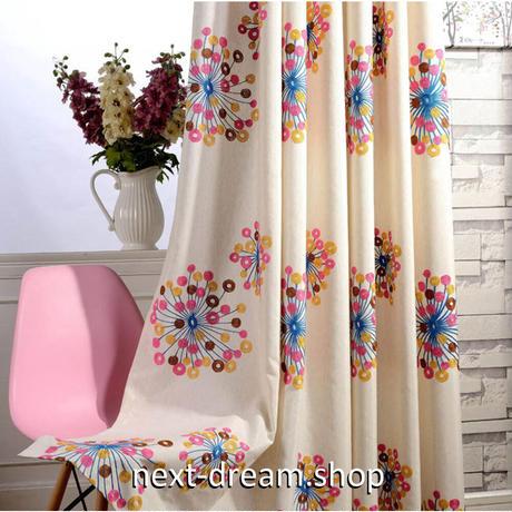 ☆ドレープカーテン☆ 刺繍 フラワー レトロ W100cmxH250cm 高さ調節可能 フックタイプ 2枚セット ホテル m05721