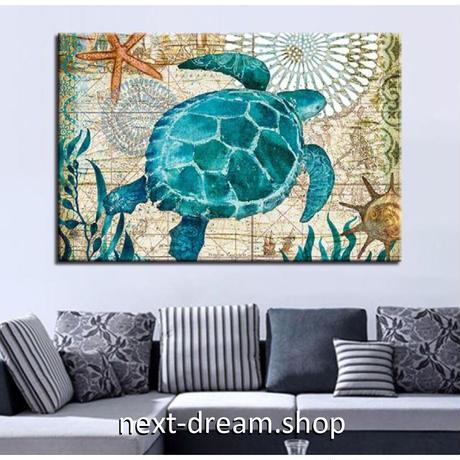 【お洒落な壁掛けアートパネル】 枠付き 40×60cm ウミガメ ヒトデ 海藻 芸術 絵画 部屋 インテリア m06383
