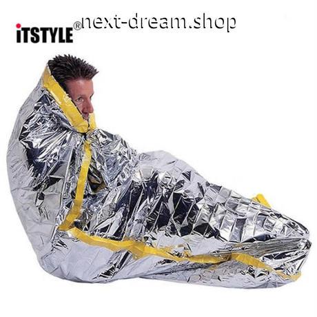 新品送料込 寝袋 シングルサイズ 緊急毛布 PET  救命 防災袋に キャンプ用品 アウトドア コンパクト 超軽量  m00907