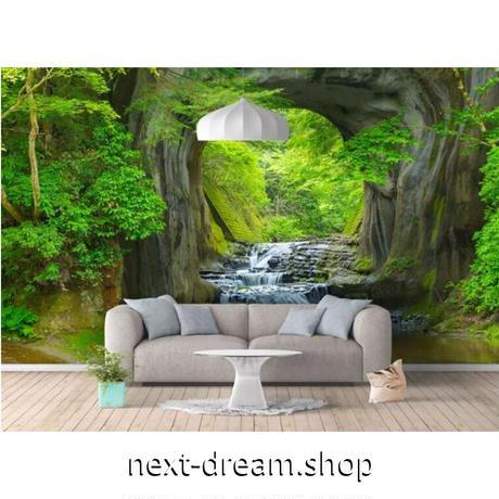 3D壁紙 1ピース 1㎡ 自然風景 森林 緑 マイナスイオン インテリア 寝室 リビング ショップ 耐水 防カビ m04366