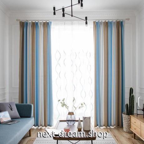☆ドレープカーテン☆ 縦ストライプ ブルー W100cmxH180cm 高さ調節可能 フックタイプ 2枚セット ホテル m05711