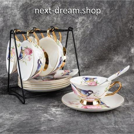 新品送料込  ティーカップ 200ml ソーサー スプーン 英国風 6 カップ 黒ホルダー   磁器 コーヒー お茶会に  食器 高級装飾 贈り物  m00560