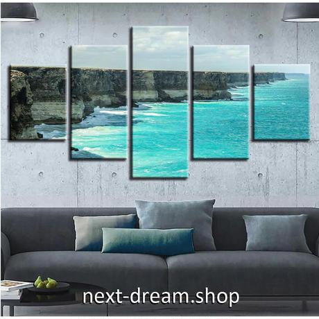 【お洒落な壁掛けアートパネル】 小さめサイズ5点セット 自然風景 青い海 崖 水色 ファブリックパネル DIY インテリア m04975