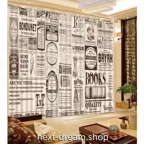 3D 遮光カーテン 203×213cm サイズ多数◎ 白黒 アルファベット 英語 DIY おしゃれ 模様替 リビング 子供部屋 サロン 店舗用  m01895