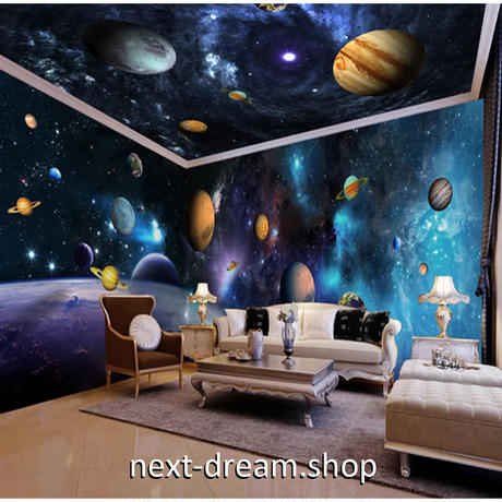 壁紙 宇宙 惑星 銀河 ワームホール 1ピース 1㎡ サイズカスタマイズ可能 部屋 リビング ショップ 店舗 m06128
