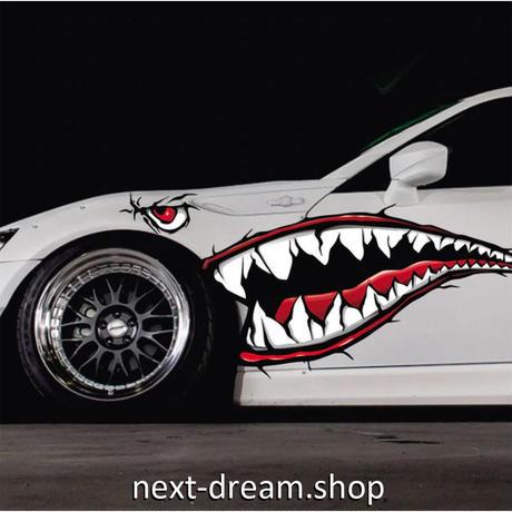 ステッカー デカール 車用 防水 サメ 面白 外装 サイドドア ビニールフィルム ボディ 自動車 カースタイリング m02025