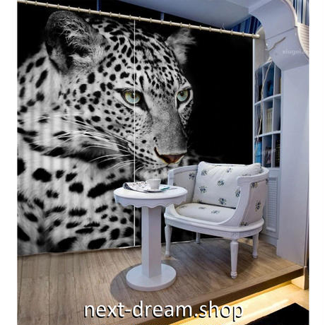 3D 遮光カーテン 203×213cm サイズ多数◎ 雪豹 ヒョウ 動物 DIY おしゃれ 模様替 リビング 子供部屋 サロン 店舗用  m01889