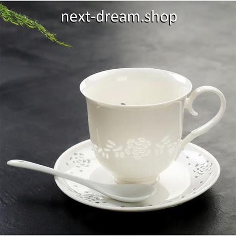 新品送料込  ティーカップ 260ml ソーサー スプーン  3点セット レトロ彫 ボーンチャイナ 磁器 コーヒー お茶会に  食器 高級装飾 贈り物  m00576
