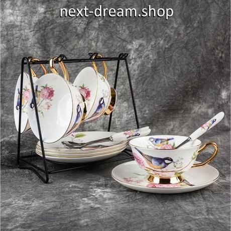 新品送料込  ティーカップ 200ml ソーサー スプーン 英国風 小鳥  4カップ&ホルダー   磁器 コーヒー お茶会に  おしゃれ食器 高級装飾 贈り物  m00604