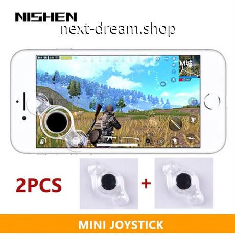 新品送料込 ジョイスティック ゲーム コントローラー ミニ ボタン スマホ用 iPhone Android おもちゃ プレゼント m00754