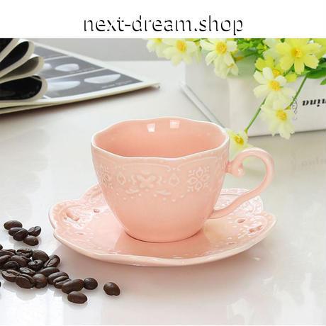 新品送料込  ティーカップ 200ml ソーサー スプーン  3点セット カラフル  磁器  コーヒー お茶会に  食器 高級装飾 贈り物  m00583