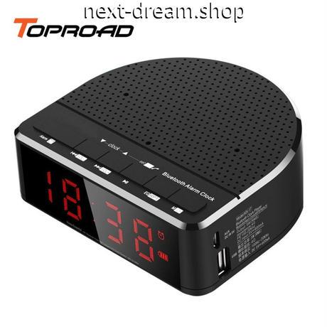新品送料込  ポータブルスピーカー Bluetooth ワイヤレス オーディオ機器 目覚まし時計 おしゃれ インテリア パーティ プレゼント  m00630